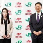 日本のインフラを支える方々をサポートしたい。キリン「iMUSE」が始めた第一歩とは?