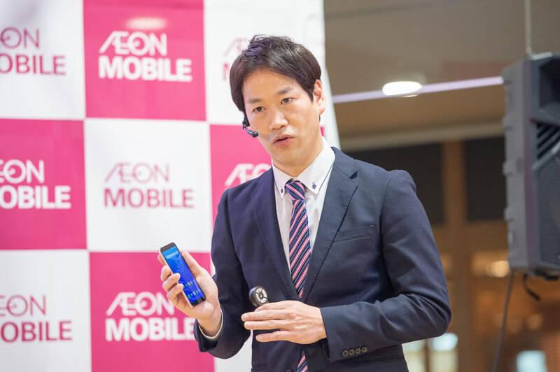 会見で井関氏は初の「学割サービス」を発表した
