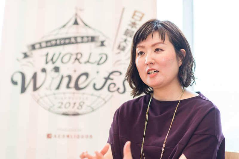 フェスの魅力を話す、イオンリカー株式会社・ワイン事業統括部の藤井香乃氏