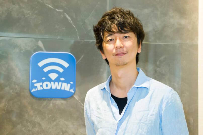 株式会社タウンWiFi CEO 荻田剛大 氏