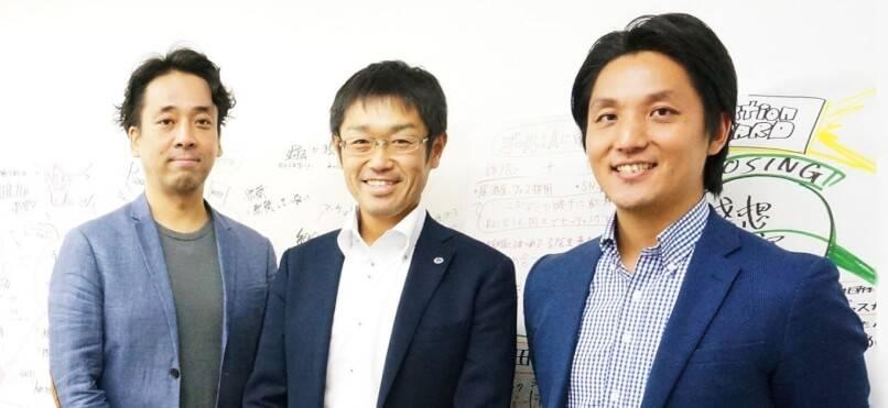 創業時のメンバー:左から山田氏、中野氏、田中氏