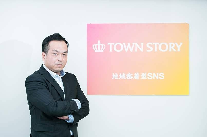 2016年夏にタウンストーリーを創業した日髙光治代表