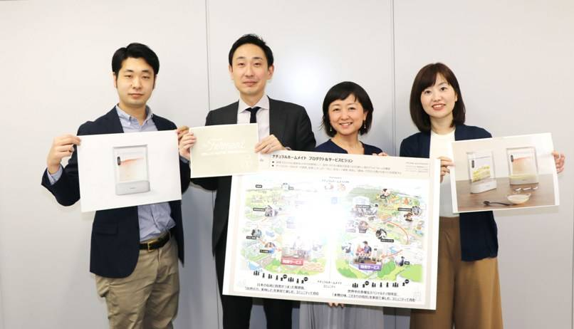 プロジェクトメンバーの皆さん。左から真貝雄一郎さん、山本尚明さん、浦はつみさん、關智子さん