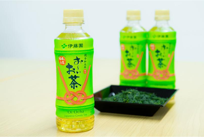 「令和元年記念ボトル『お~いお茶』」 (限定品)