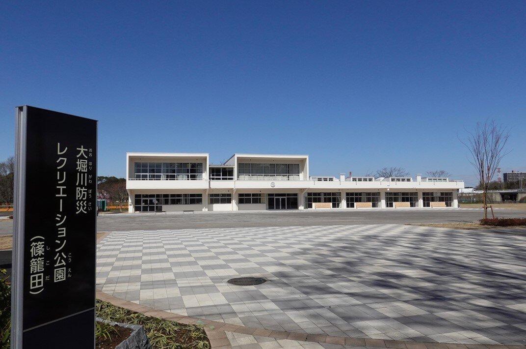 大堀川防災レクリエーション公園(旧幼稚園舎をリノベした管理事務所)