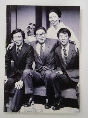 大学時代の家族写真(父・晋太郎、母・洋子、晋三、寛信) ※出典『安倍家の素顔』