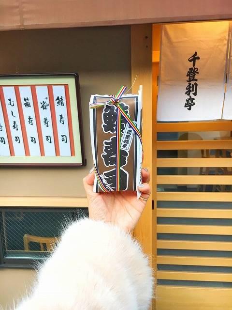 京都の味覚を食べ歩く!ペロリといけちゃう和のグルメ、マストで押さえたい店