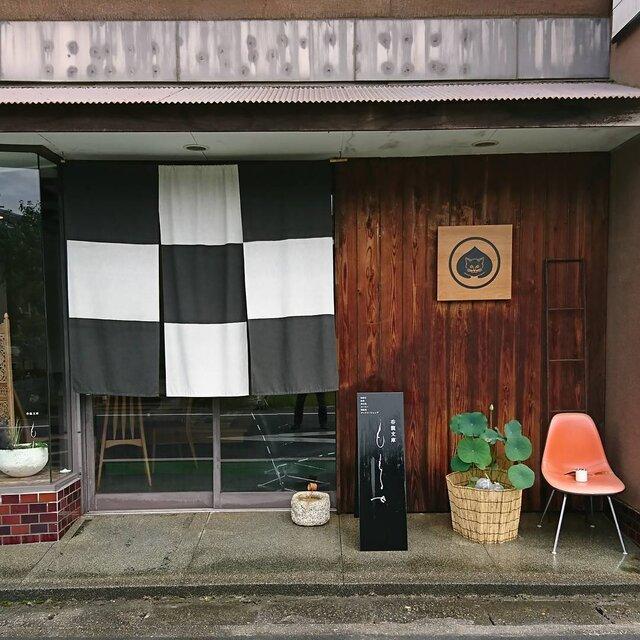 【全国GENICカフェ47】田んぼの中でお茶会!?センス最強の群馬県グランプリ店!