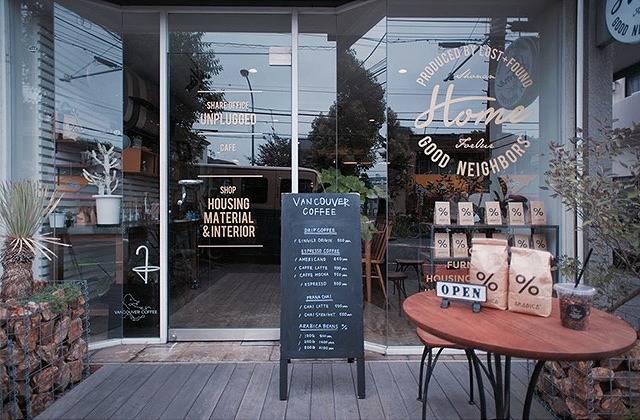 【全国GENICカフェ47】お店のインスタ写真がステキすぎる神奈川県グランプリ店!