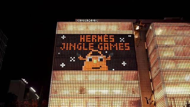 銀座のエルメスがゲーム画面に!?クリスマスムードな銀座の街にプレイグラウンドが出現