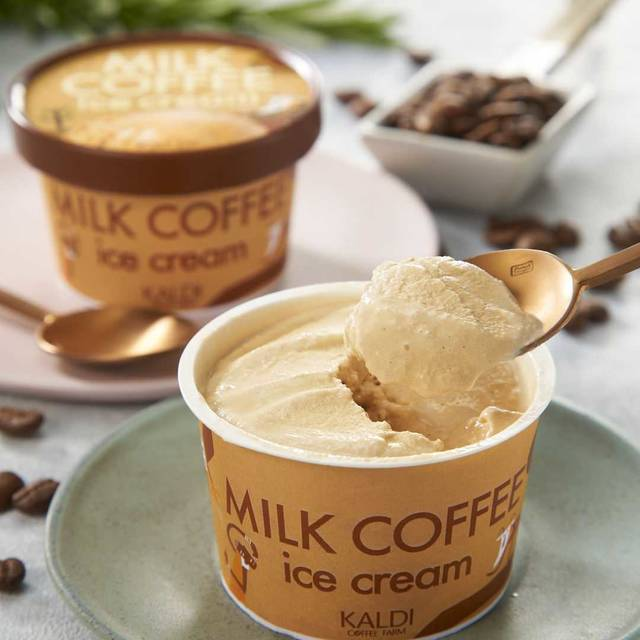 5月9日は「アイスの日」♡カルディのこだわりアイスクリーム4選