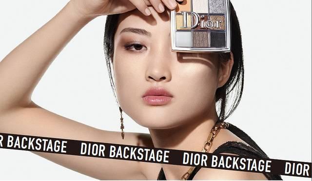 Diorアイシャドウをジェルライナーにカスタマイズ!?新DIYアイシャドウ パレットが登場!