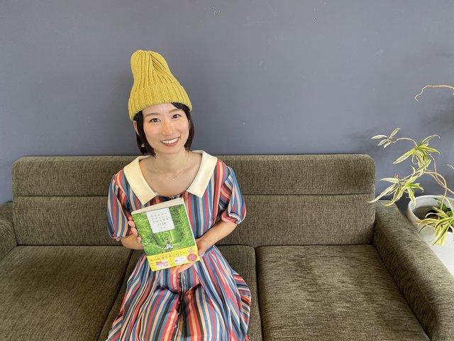 著者の詩歩さんにインタビュー!「死ぬまでに行きたい!世界の絶景 ガイド編」発売!