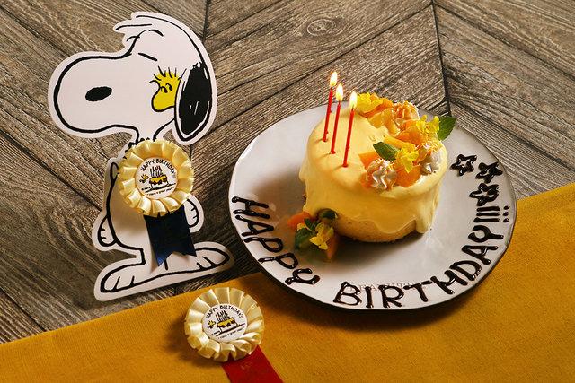 PEANUTS Cafe 中目黒で誕生日パーティー♪ウッドストックの特別プランが登場!