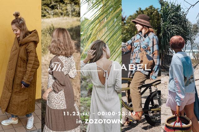 ZOZOTOWN限定♡旅を愛する5人がプロデュースしたファッョンアイテムの予約販売開始!