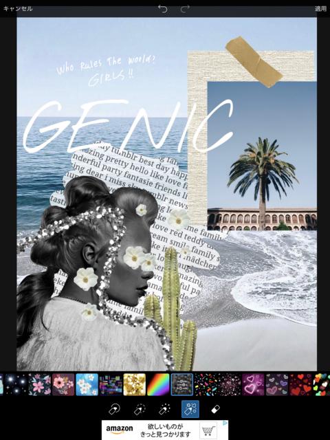 デジタル年賀状をコラージュで作りたい!GENIC編集部が作り方をレクチャー!