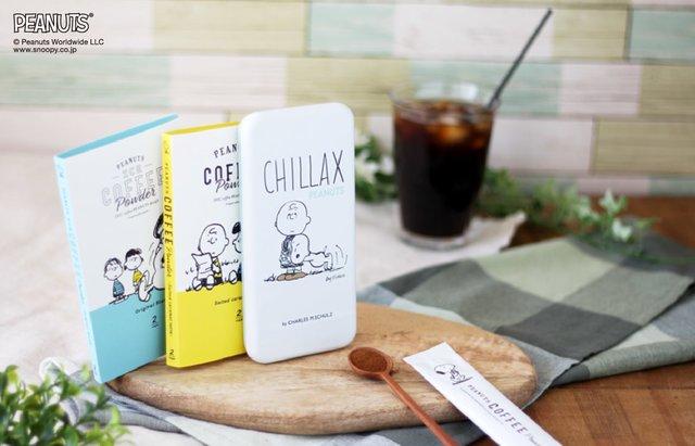スヌーピーがかわいい!アイスコーヒー&新デザインのパッケージ3種類を同時発売