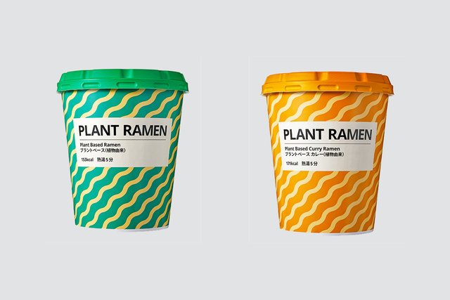 パケ買いしちゃう?IKEAの植物由来100%のカップラーメン