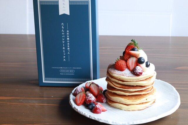 「Café たもん」のふわふわスフレパンケーキをおうちで再現!オリジナルパンケーキミックス発売