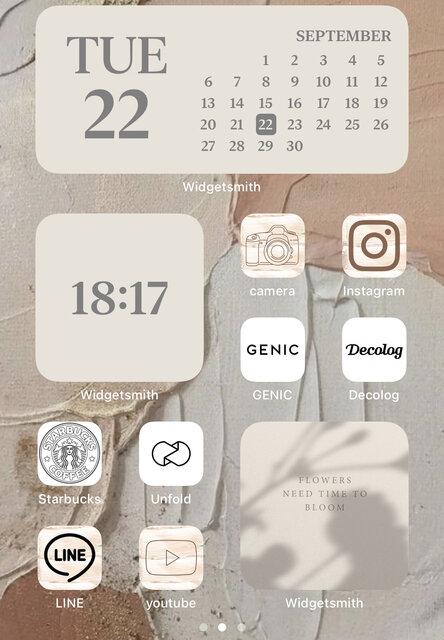 iOS14アップデートでiPhoneのホーム画面を自由にカスタマイズすることが可能に!そのやり方を手ほどき。/yucoの加工レシピ Vol.37