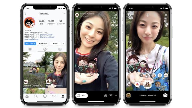 Instagramに「鬼滅の刃」、「リラックマ」など人気キャラとコラボしたARカメラエフェクトが登場!