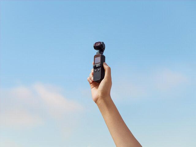 魔法のように滑らかな動画でVlogも手ブレのない写真も!コンパクトな4Kカメラ「DJI Pocket 2」登場