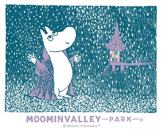 冬のムーミンバレーパークを楽しめるイベント「ウインターワンダーランド」の魅力をご紹介!