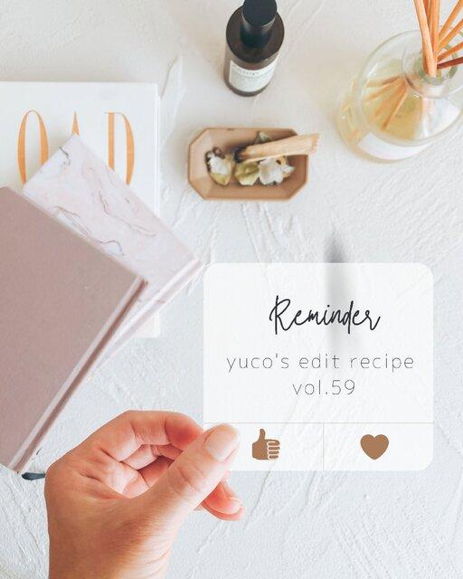 忘れ物はない?リマインダー風加工でキャッチーな写真加工を楽しもう!/yucoの加工レシピ Vol.59