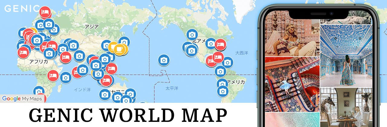 GENIC WORLD MAP