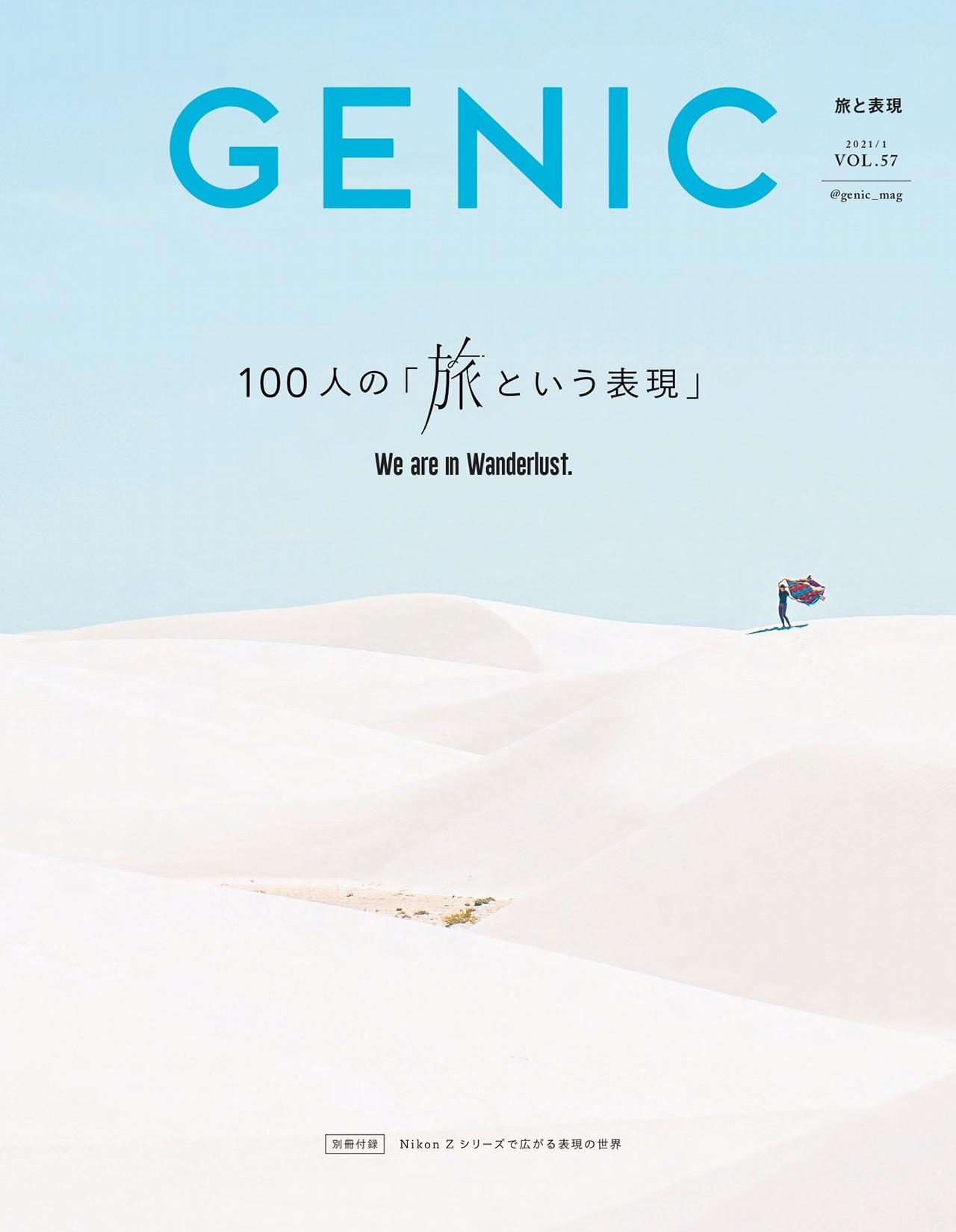 Magazine GENIC