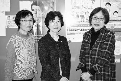 生き活きケア(104)北海道認知症の人を支える家族の会