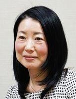 私たちの活動実態を社会に示そう/石山麗子(連載5)