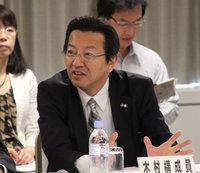 日本介護支援専門員協会 国家資格化など提案