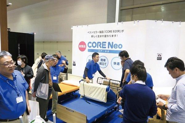 シーホネンス「Core Neo」発表