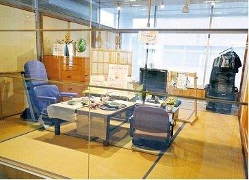 富山県介護実習・ 普及センター 【福祉用具に触れる 1】