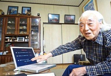 ノーベル受賞者を生んだ教育 澤柿教誠先生