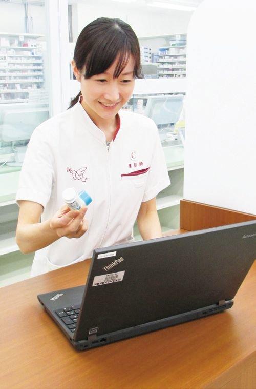 愛知県 オンライン服薬指導「特区」で先行実施