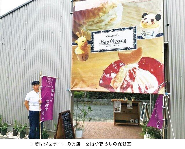 """""""ストーリーブランディング"""" をご存知ですか?/宮下今日子(連載82)"""