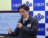 大阪府、兵庫県、福岡県 利用者に「デイ、ショートの利用自粛」呼びかけ