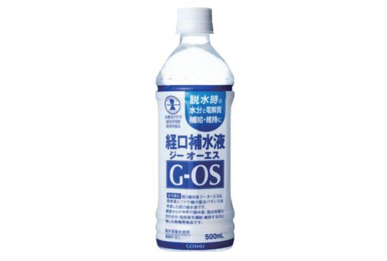 五洲薬品「熱中症」初の許可表示 「経口補水液ジー オーエス」