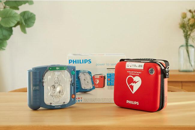 家庭向けAEDを今年の夏から発売 フィリップス・ジャパン