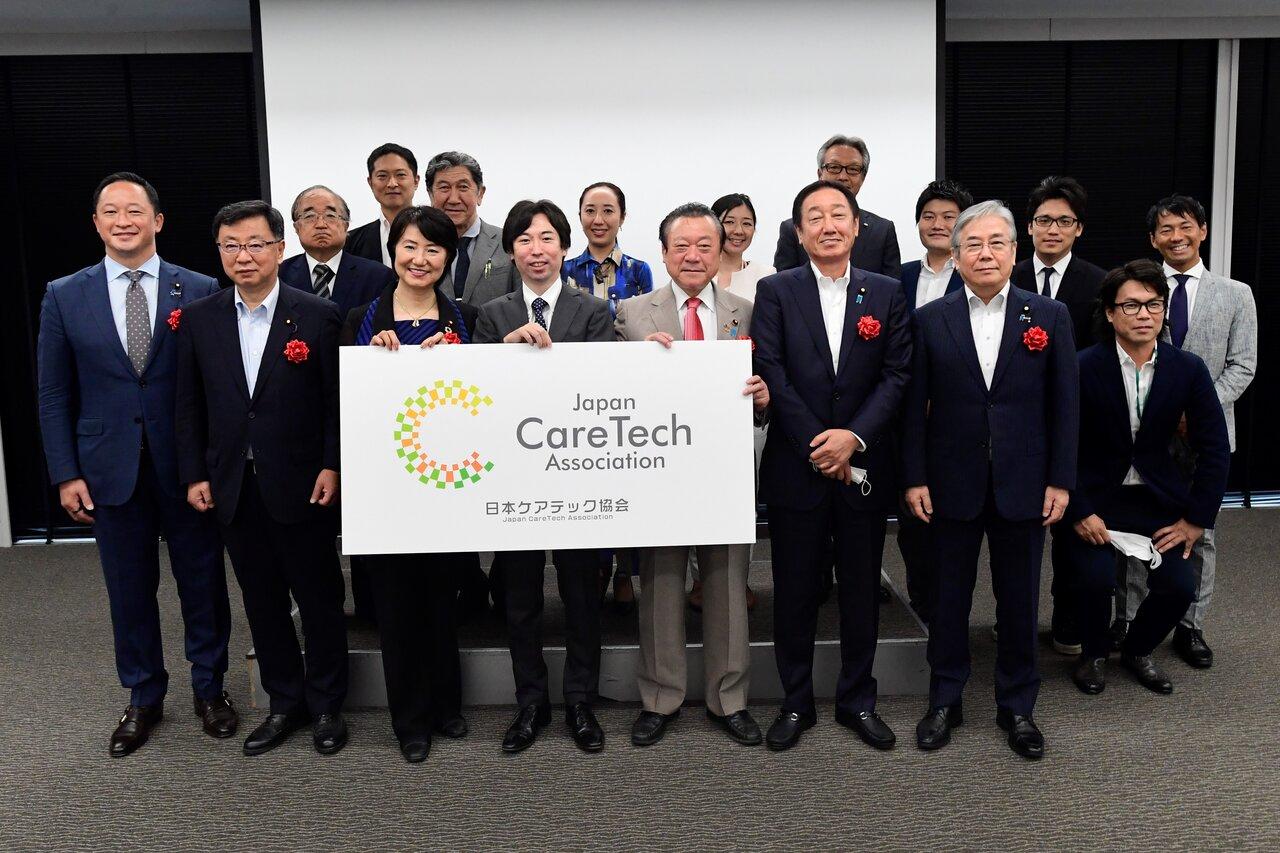 日本ケアテック協会、設立記念総会とフォーラムを開催