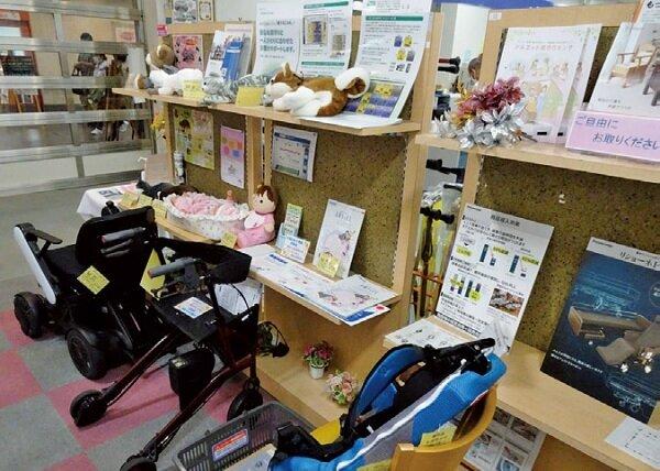 埼玉県社協「介護すまいる館」 介護ロボット50製品を無料貸出