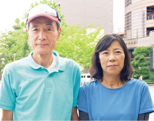 東京都中野区 塚野彰さん(64)・恵理さん(61)