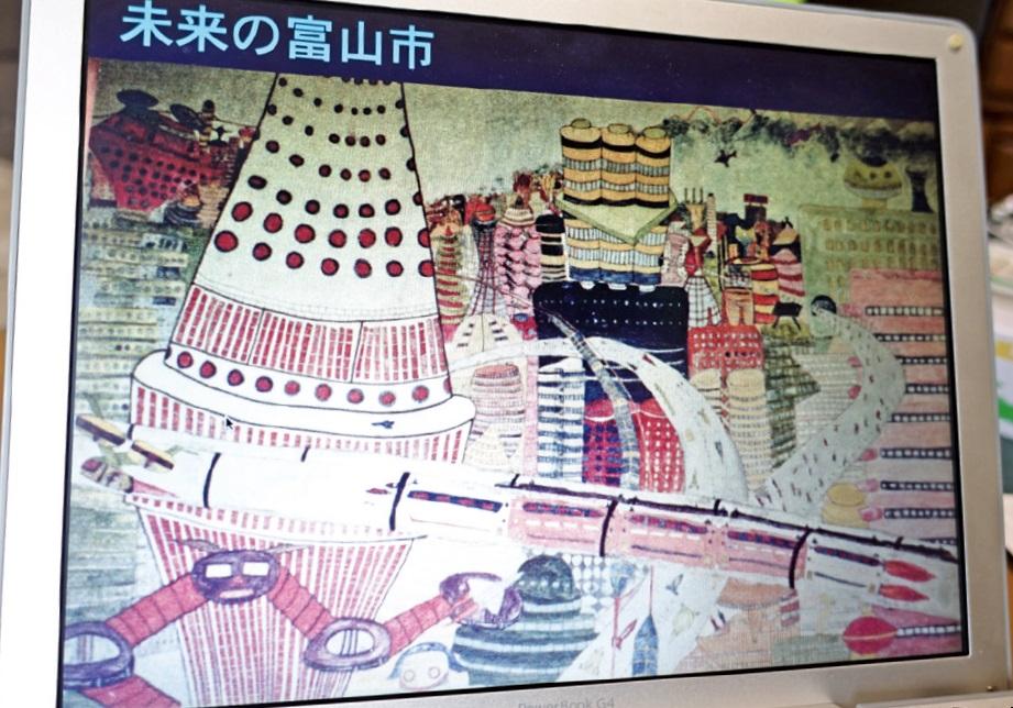 田中耕一さんの小学校時代の絵「未来の富山市」