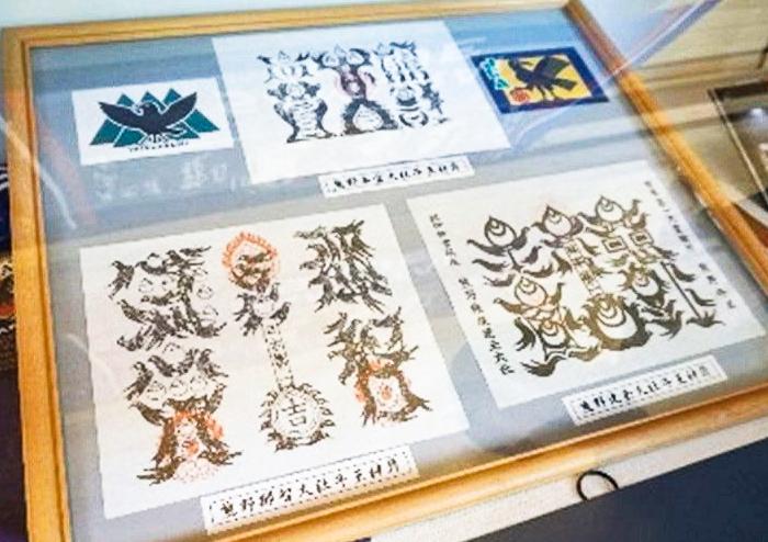 写真3 「熊野那智大社牛王神符」