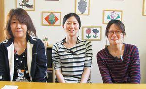 左からユニットリーダーの名迫千賀子さん、高橋紀江さん、統括主任の中釜莉那さん