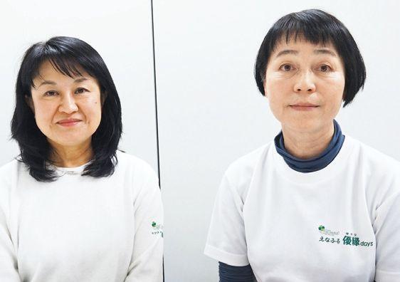 早野さん(左)、井上さん
