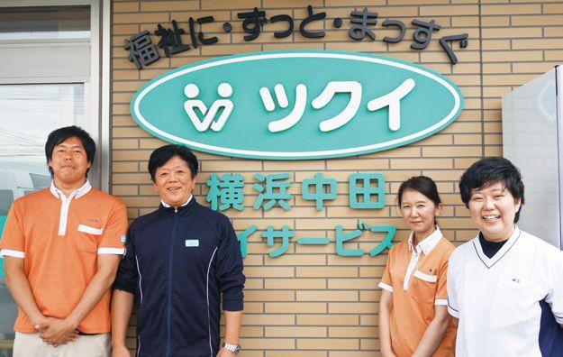 管理者の多田英二さん(中央左)