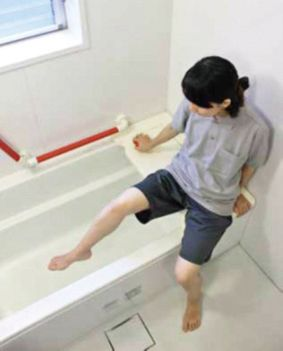 こしかけて、安心 安全に入浴